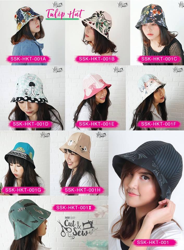 พิมพ์ลายสำหรับเย็บ หมวก Tulip Hat