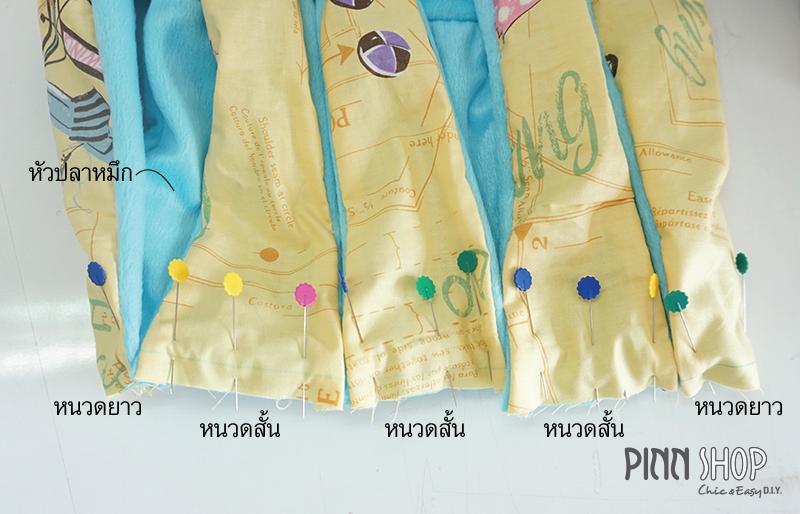 จักรเย็บผ้า Brother รุ่น JV1400 เย็บตุ๊กตาปลาหมึก 10