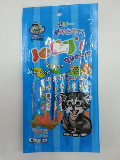 ขนมแมวเลีย Jelly's สีฟ้ารสปลาทูน่า Exp.08/18