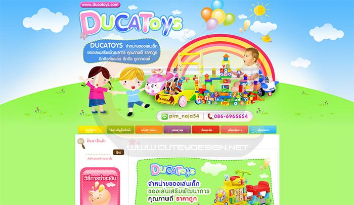www.ducatoys.com