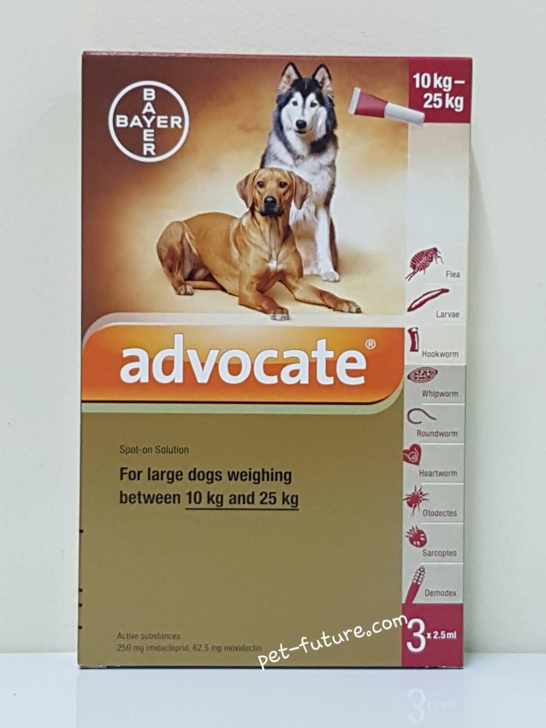 Advocate สำหรับสุนัข 10 kg - 25 kg. Exp.10/18