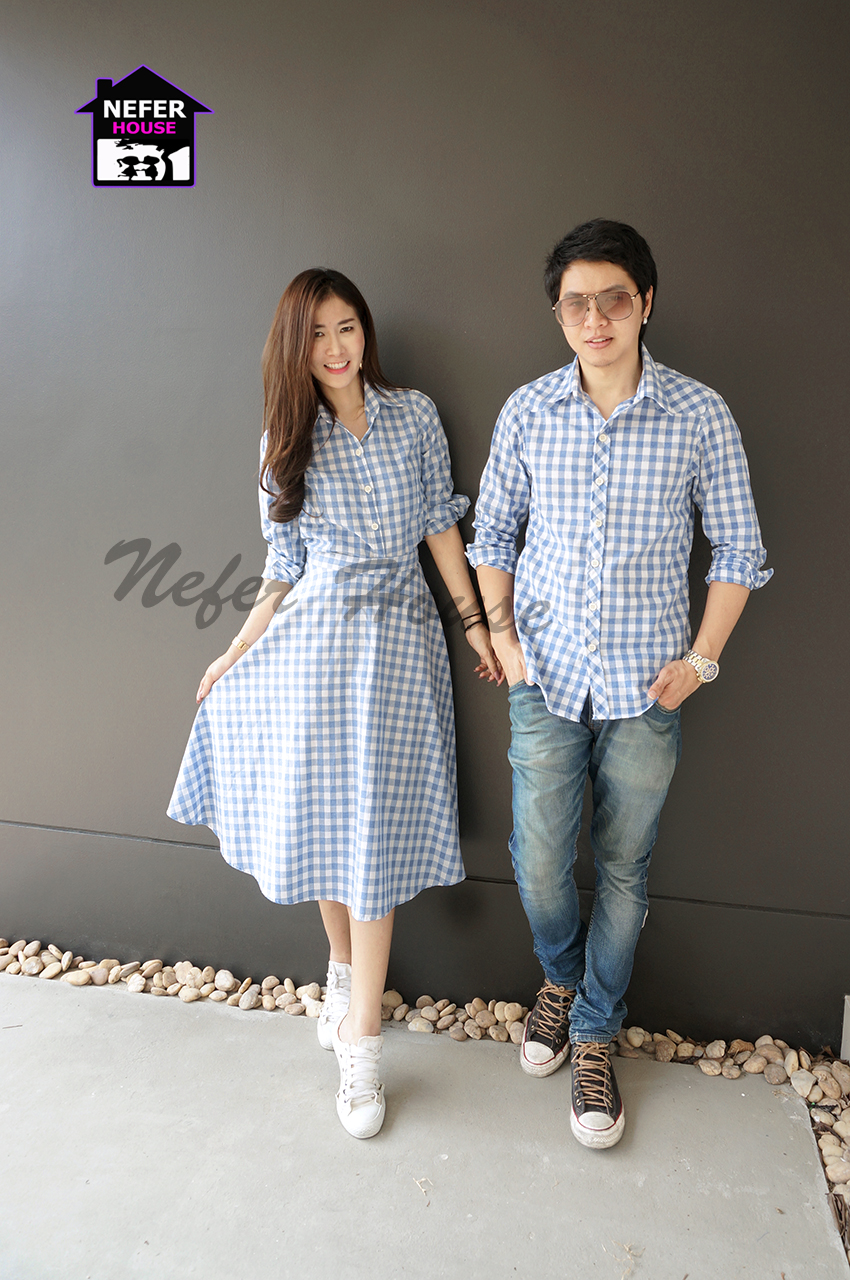 เสื้อคู่รักลายสก็อตโทนสีฟ้า