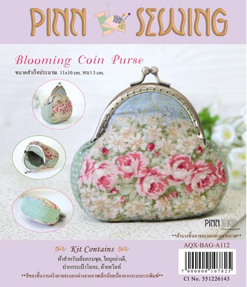 กระเป๋าใส่เหรียญ Blooming