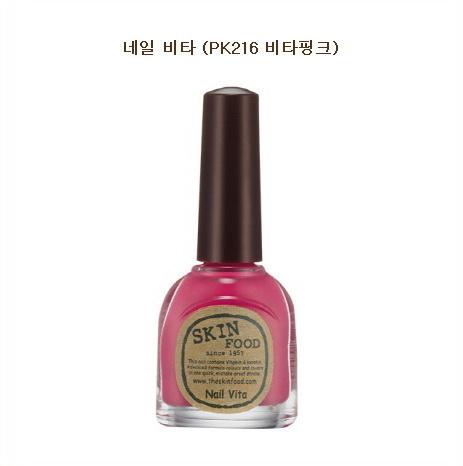 Skinfood Nail Vita #PK216 Vita Pink