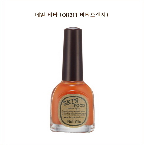 Skinfood Nail Vita #OR311 Vita Orange