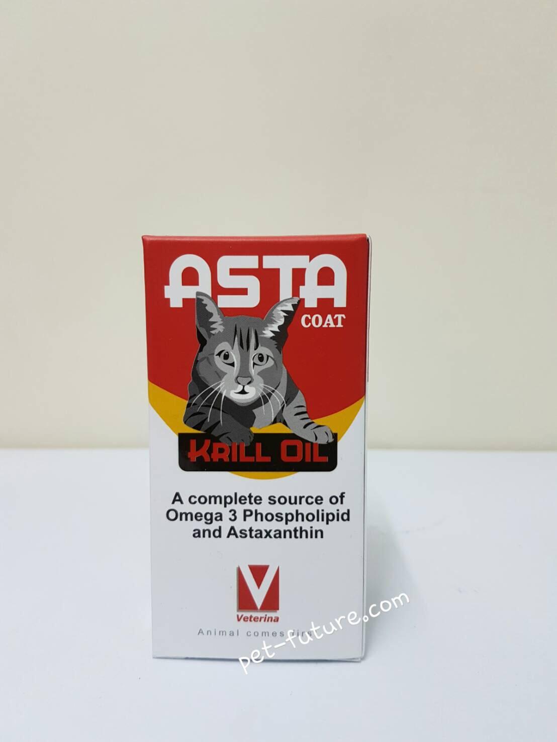 Asta krill Oil Exp.03/20 ผลิตภัณฑ์เสริมอาหาร โอเมก้า 3 จำนวน 50 เม็ด