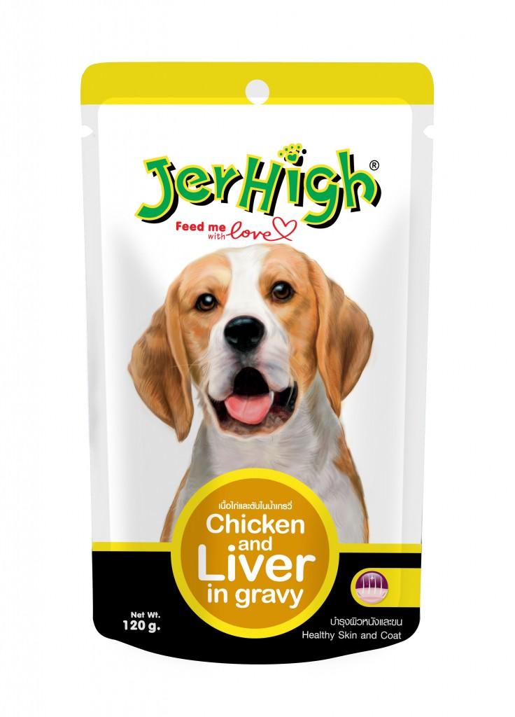 เจอร์ไฮ เนื้อไก่และตับ ในน้ำเกรวี่ ขนาด 120 g.