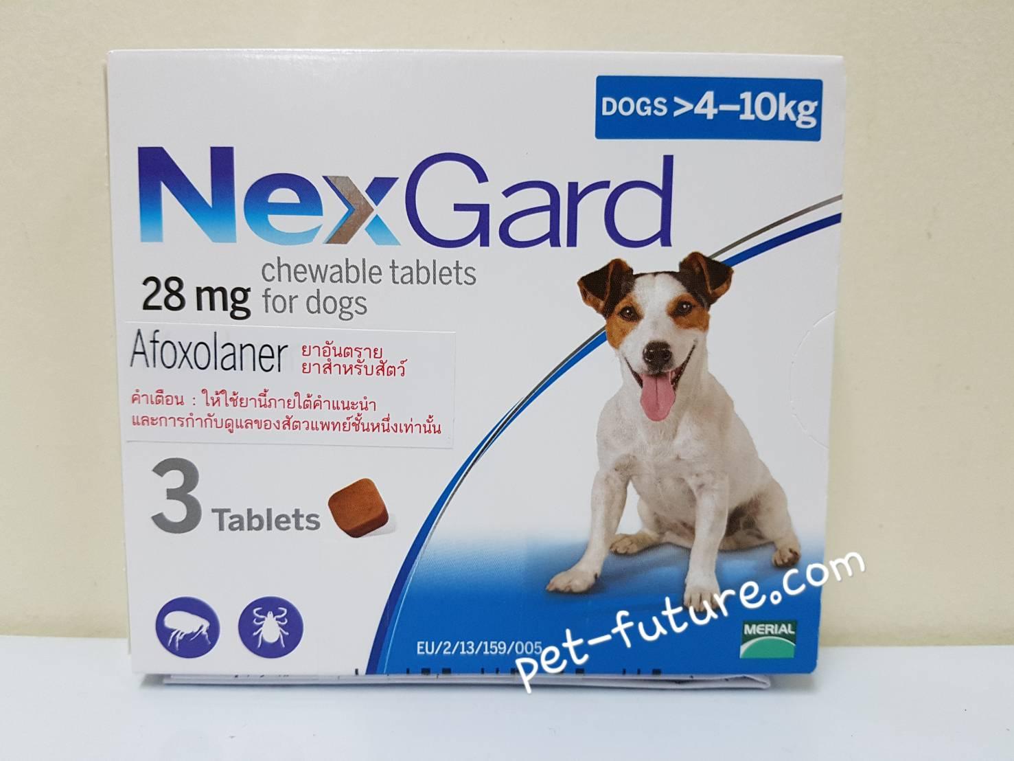NexGard dogs 4-10 kg. . Exp.12/18 ขนาด 28 mg