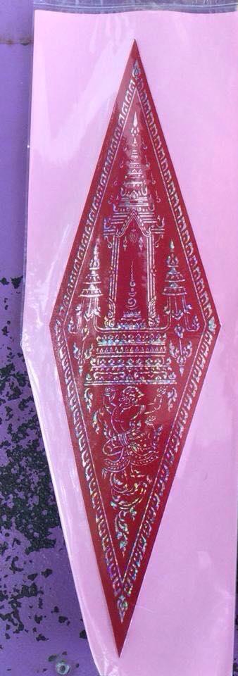 ยันต์อกเลา สติกเกอร์ ติดรถ สีแดง จากวัดใหญ่ พิษณุโลก รหัส 1123