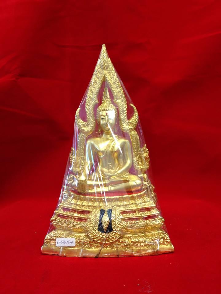 พระพุทธชินราช ปิดทองแท้ 3 นิ้ว ฐาน2 ขั้น งดงามที่สุดในประเทศ รหัส 0004
