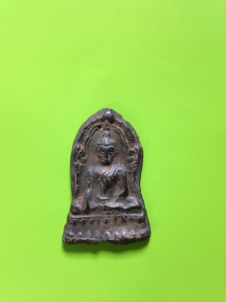 ชินราชใบเสมาเนื้อสำริดแก่วัดใหญ่ รหัส 181