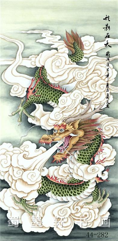 ภาพพิมพ์ ลายภาพวาดพู่กันจีน มังกรพ่นควัน 65*135cm cnn16