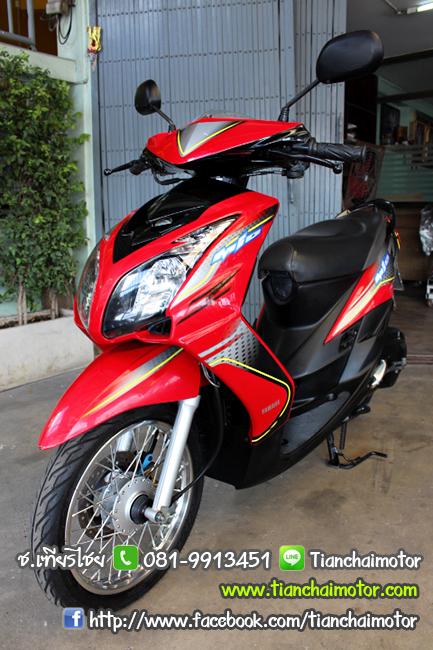 MIO ปี53 สภาพสวย สีแดงจี๊ด เครื่องดี ยางใหม่เอี่ยม ราคา19,500