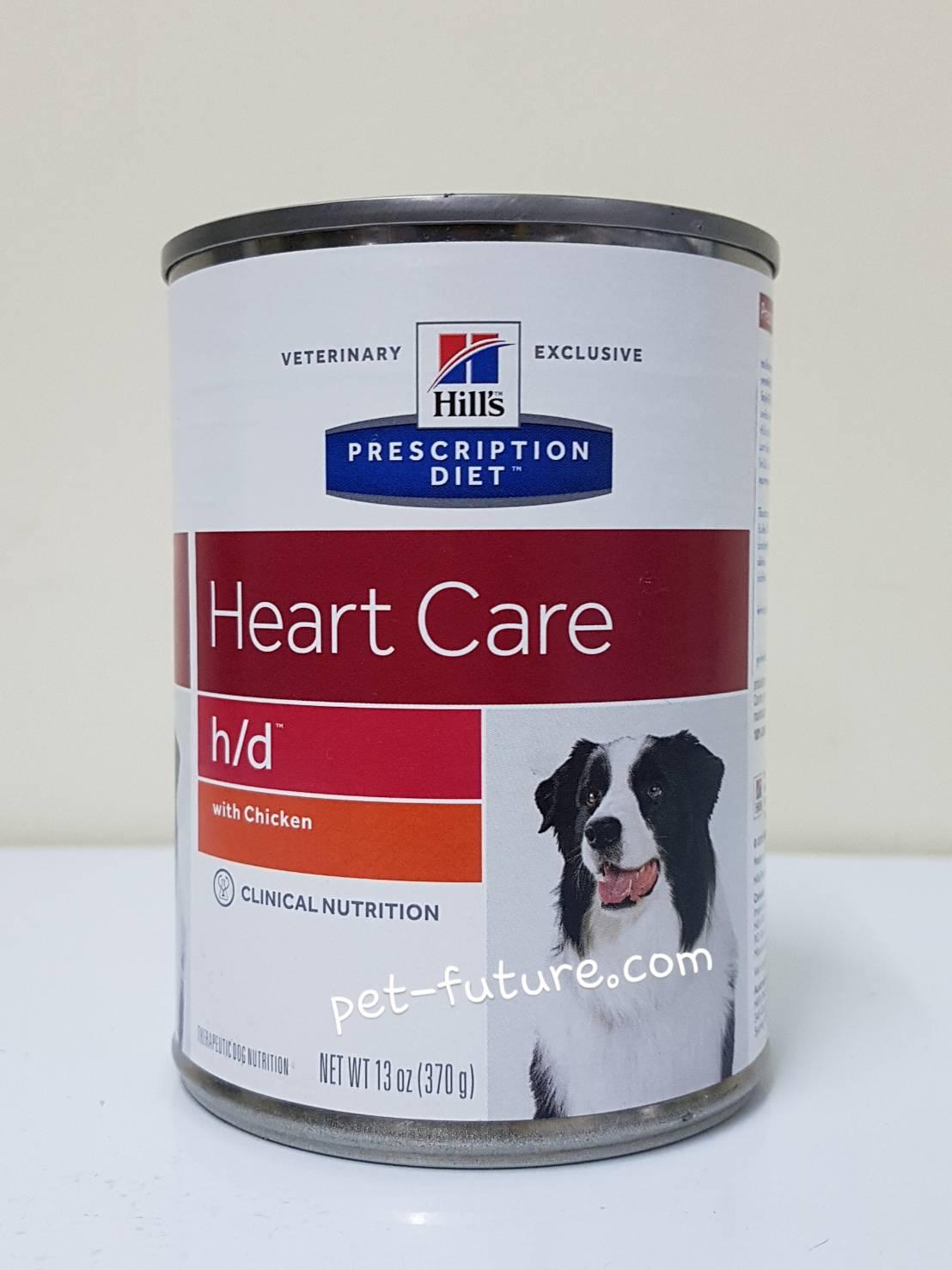 h/d โรคหัวใจ 1 กระป๋อง(Exp.10/19)
