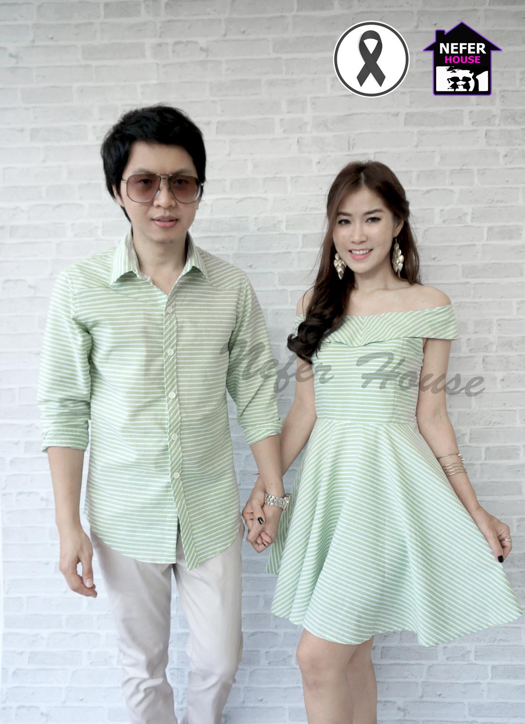 ชุดคู่รักออกงานสีเขียวริ้วขาว