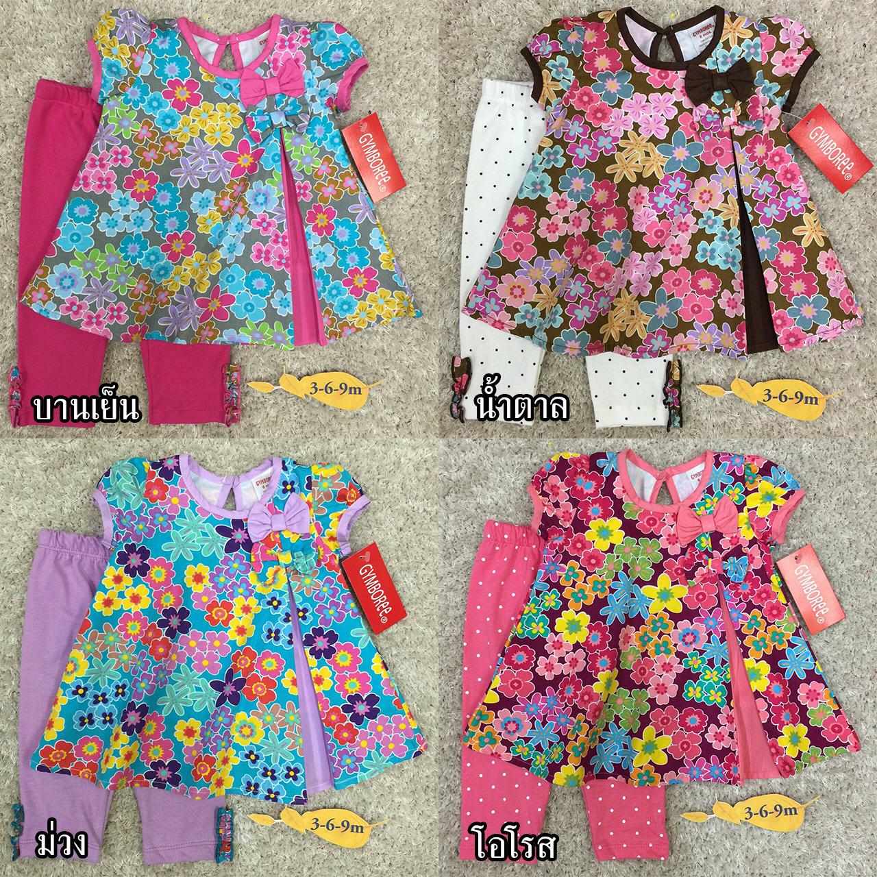 เสื้อผ้าเด็ก (พร้อมส่ง!!) 170460-1