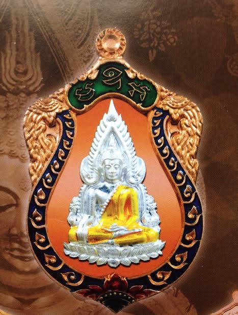 เหรียญปั๊มพระพุทธชินราชหล่อโบราณ รหัส197ซุ้มเงินลงยา องค์เงินลงยา หลังทองแดงนอก