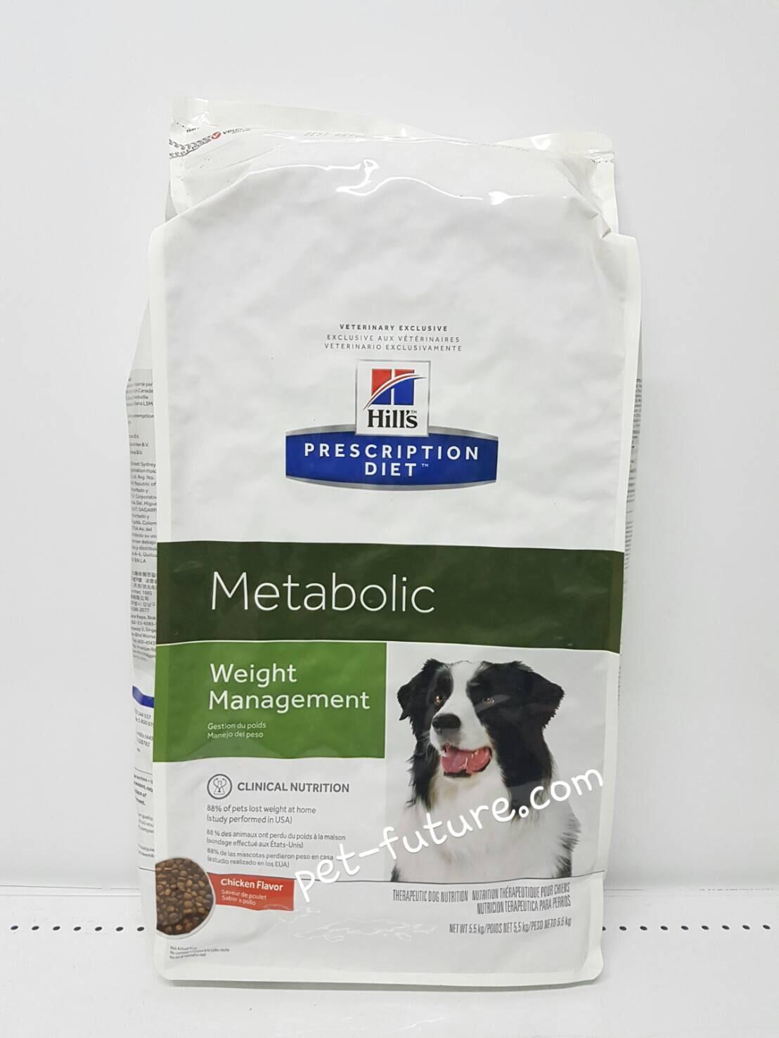 """Metabolic 12.5 kg. ควบคุมน้ำหนัก """"ใหม่ล่าสุด"""" Exp.08/19 (ใช้ได้ผลค่ะ) แบบใหม่จร้า ส่งฟรีทางอินเตอเอกเพลสเท่านั้น"""