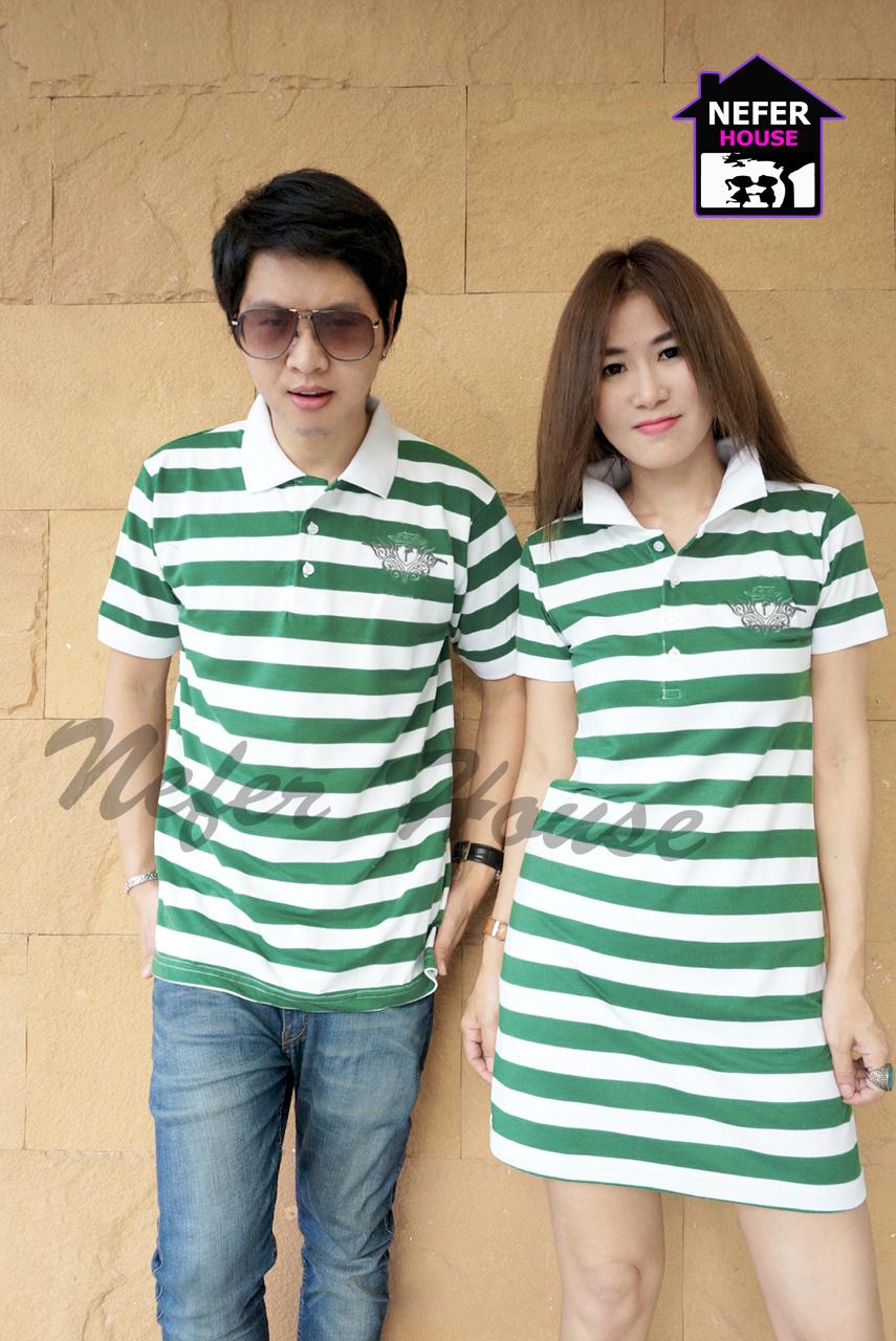 เสื้อคู่โปโล สีเขียวริ้วขาวออกแนวสปอร์ต