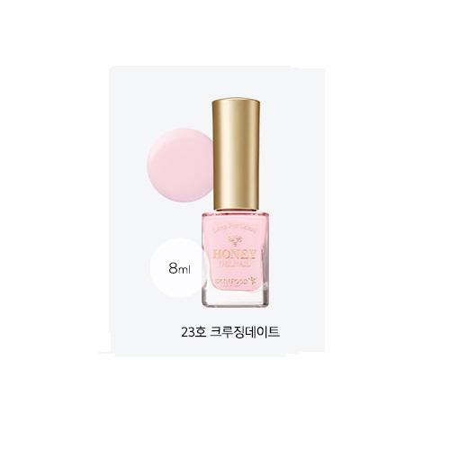 Skinfood Honey Gel Nail #23