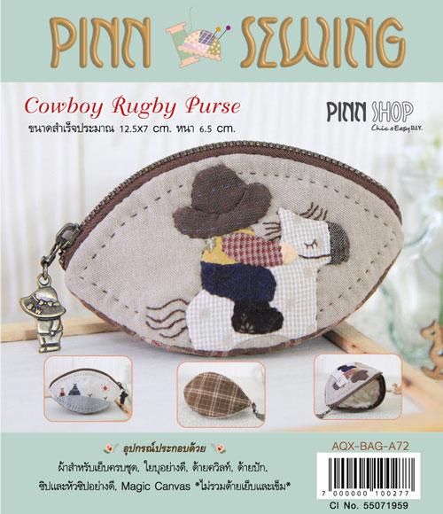 กระเป๋า Cowboy Rugby