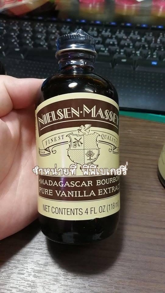 Nielsen Massey Madagascar Pure Vanilla Extract 4 oz