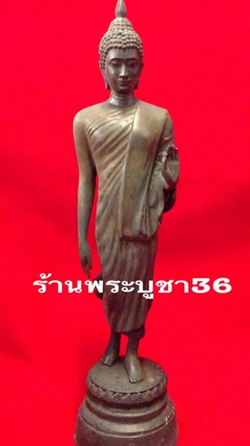 พระพุทธรูป ปางลีลาพุทธมลฑล ขนาดความสูง 20นิ้ว รหัส4368