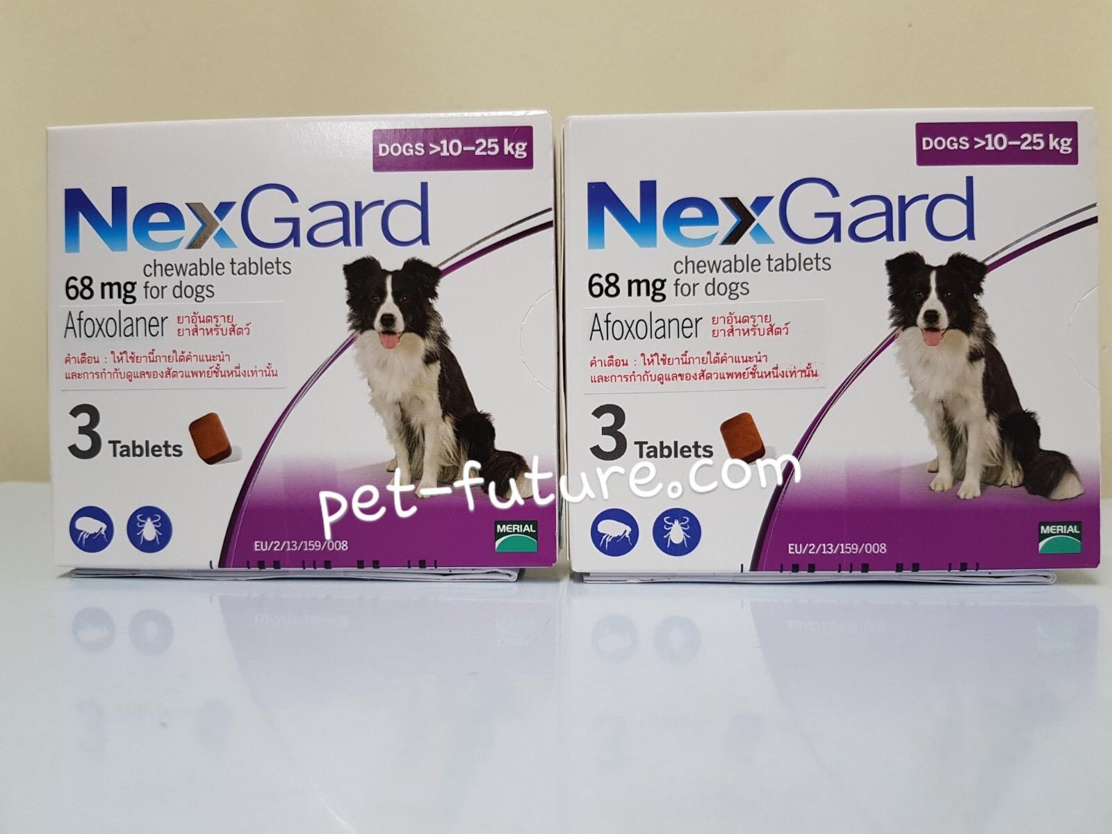 NexGard dogs 10-25 kg. Exp.10/20 จำนวน 2 กล่อง ขนาด 68 mg.