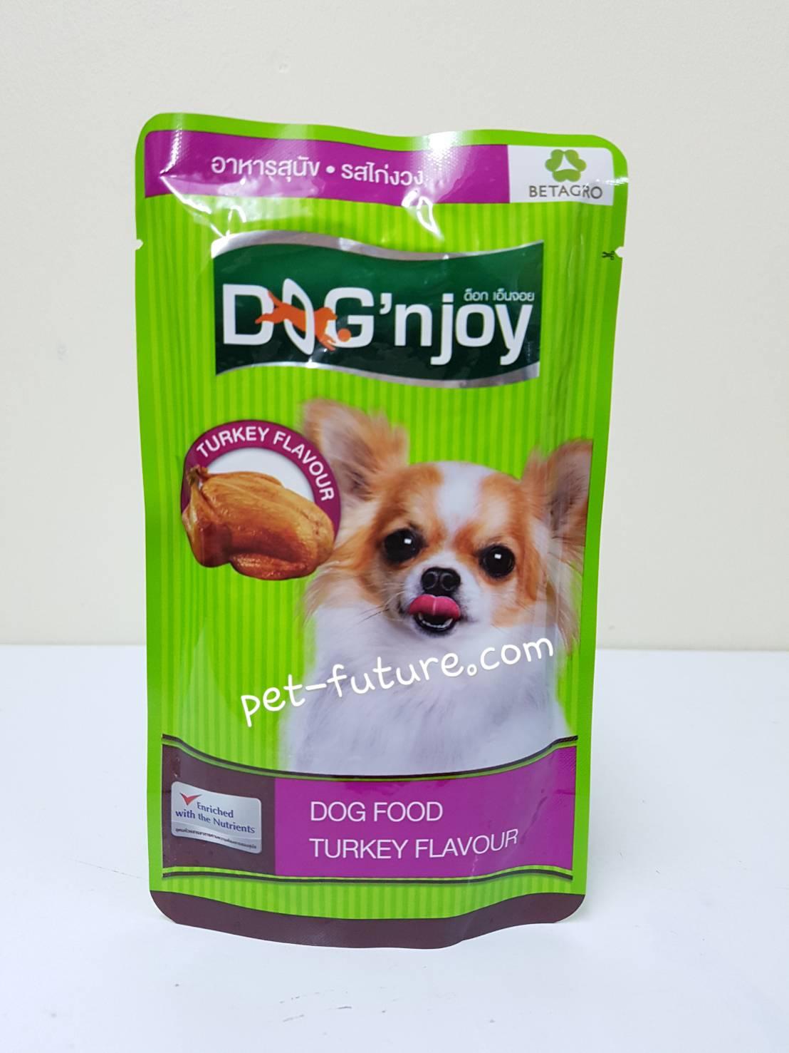 Dog'njoy รสไก่งวง (Exp.12/19)