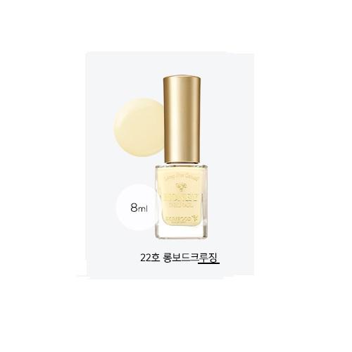 Skinfood Honey Gel Nail #22