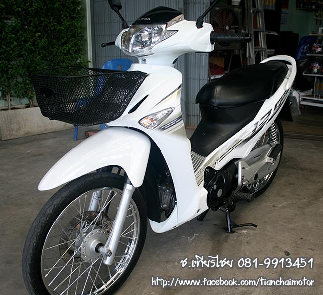 Wave125i สีขาว