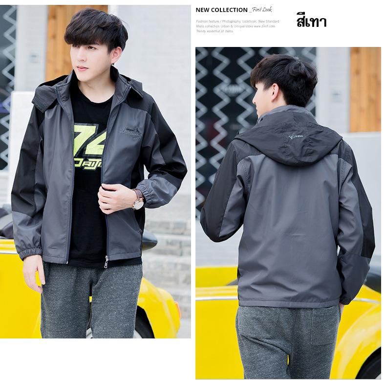 fashion เสื้อแจ็คเก็ตกีฬา รหัส 227 (รอสินค้า15-20วัน)