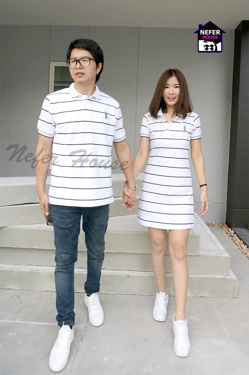 เสื้อโปโลคู่รักสีขาวริ้วเล็กดูสะอาด