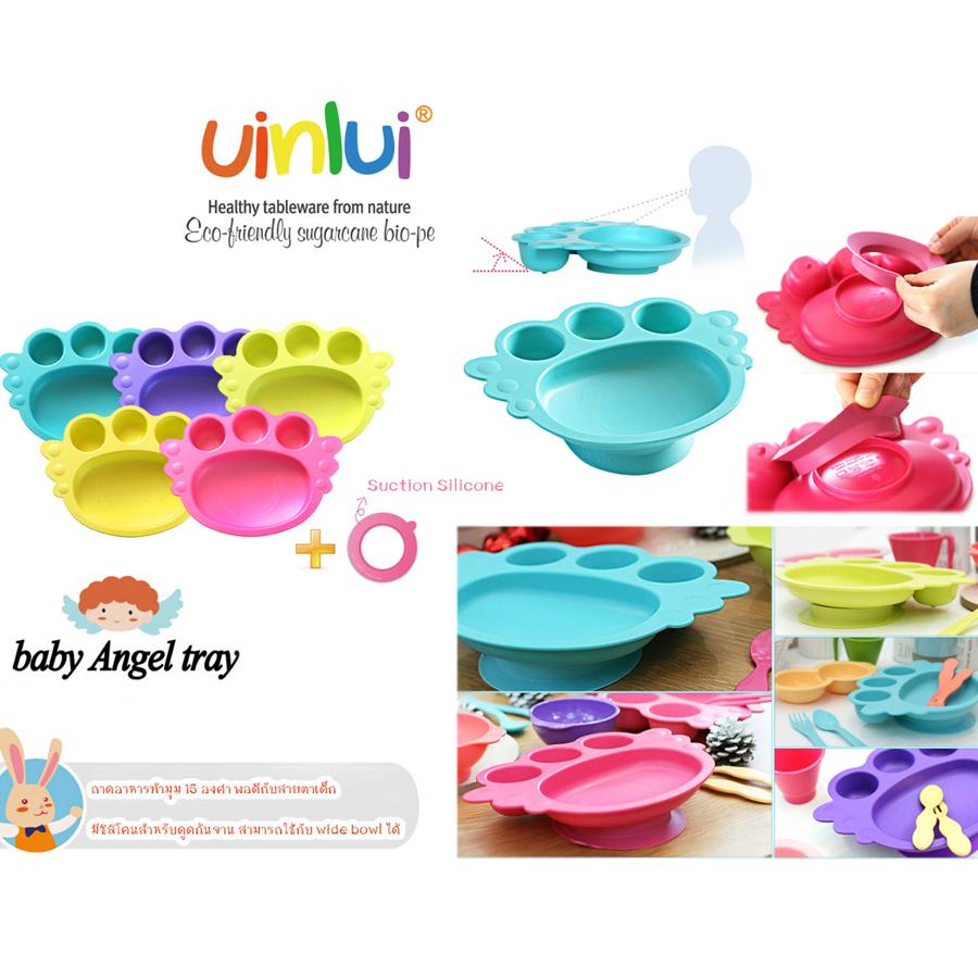 ถาดก้นดูด Uinlui - Sunction baby Angel tray set