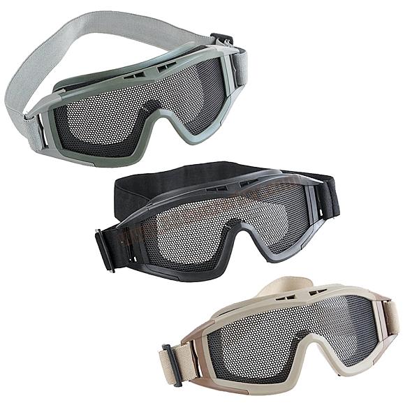 แว่น Goggle ตะแกรงเหล็ก