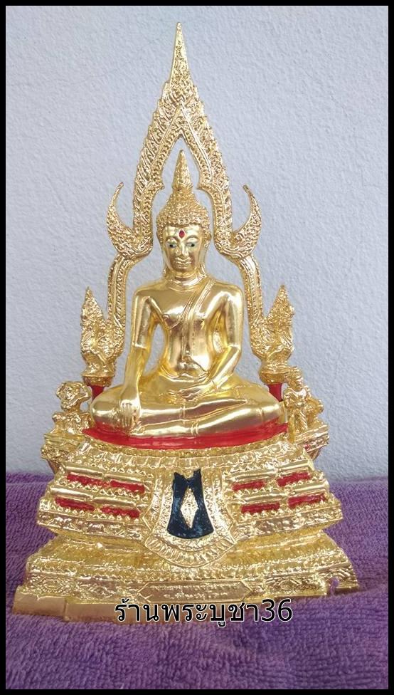 พระพุทธชินราช3นิ้ว ลงรักปิดทองแท้ ออกโดยวัดใหญ่ รหัส0147