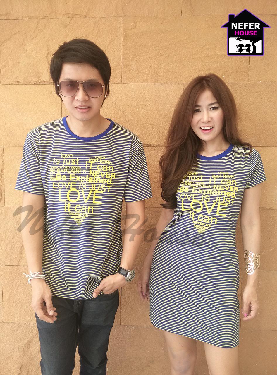 เสื้อคู่รักเกาหลี ชุดผ้ายืดสีน้ำเงินริ้วเหลืองเพิ่มลวดลายพิมพ์สกรีนสีเหลืองรูปหัวใจ