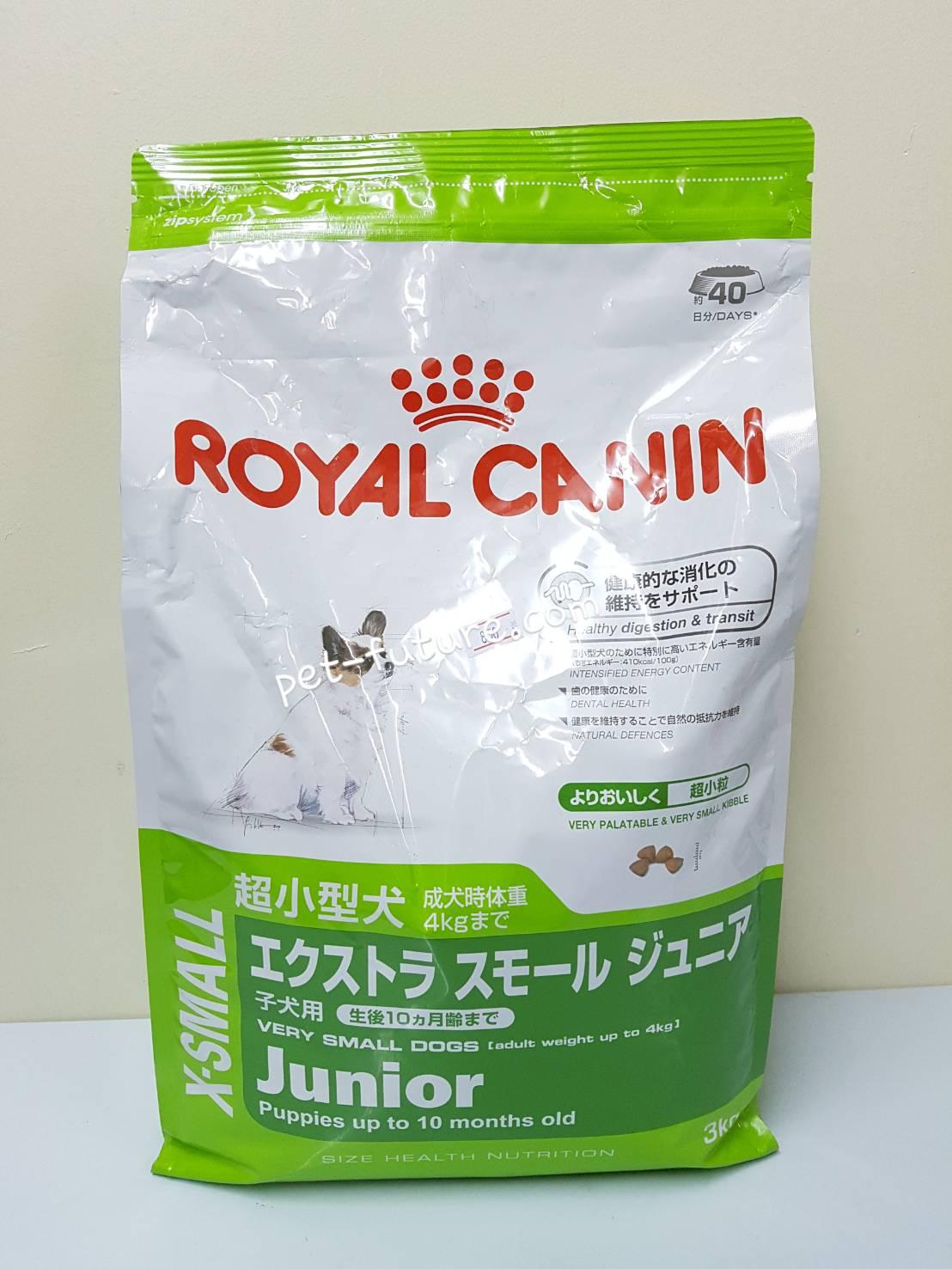X-Small Junior ลูกสุนัขขนาดจิ๋ว นน.โตเต็มวัยน้อยกว่า 4 kg. ขนาด 3 kg. Exp.2/18