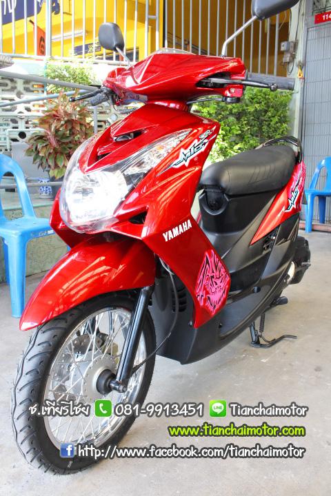 MIO ปี50 สภาพดี สีสวย เครื่องดี ราคาเบาๆ 16,500