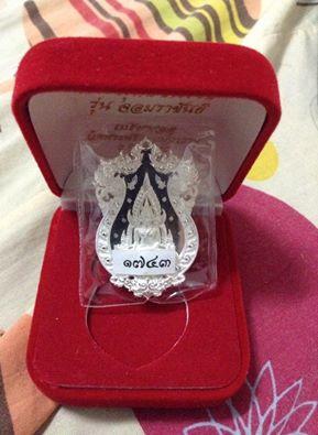 เหรียญหล่อฉลุพระพุทธชินราช รุ่นจอมราชันย์ รหัส390