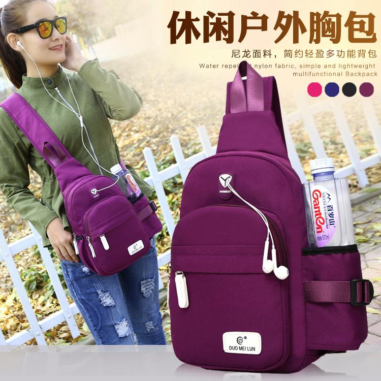 fashion กระเป๋าคาดอก รหัส KT0010 (รอสินค้า15-20วัน)