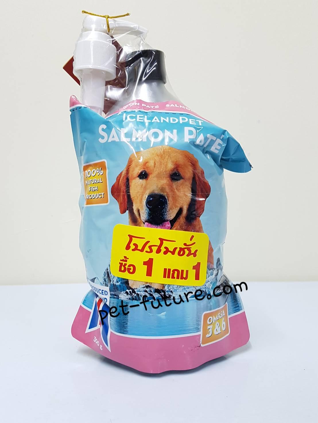 Salmon oil dogs fish(บำรุงขน ผิวหนังจร้า ได้ผลตอบรับดีค่ะ) หมดอายุ 08/18