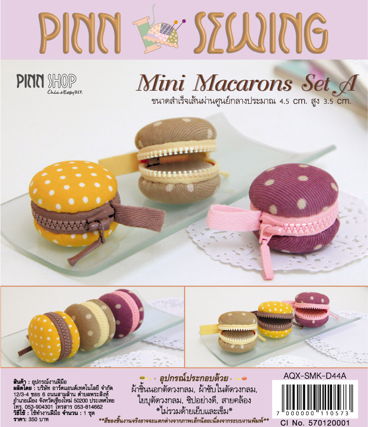 Mini macarons Set A