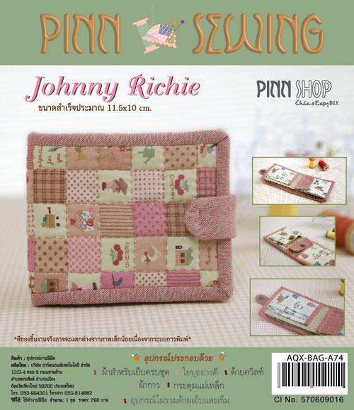 กระเป๋า Johny Richie สีชมพู