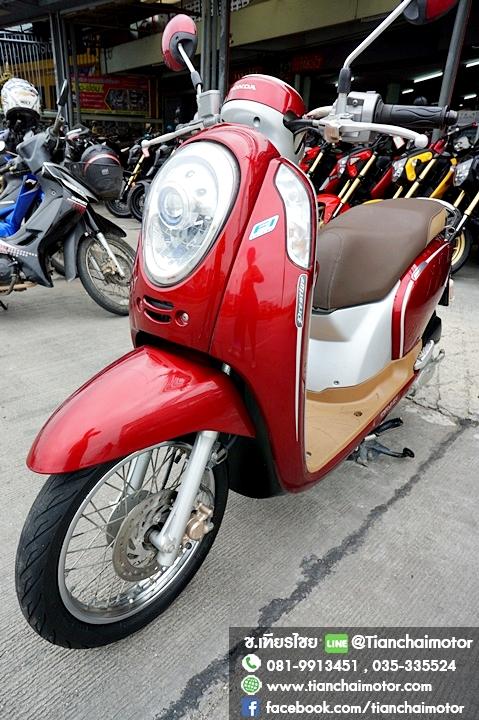 #ดาวน์5500 SCOOPY-I ปี57 สภาพเดิม สีแดงสวยหรู เครื่องเดิมดี ระบบหัวฉีด ราคา 28,000