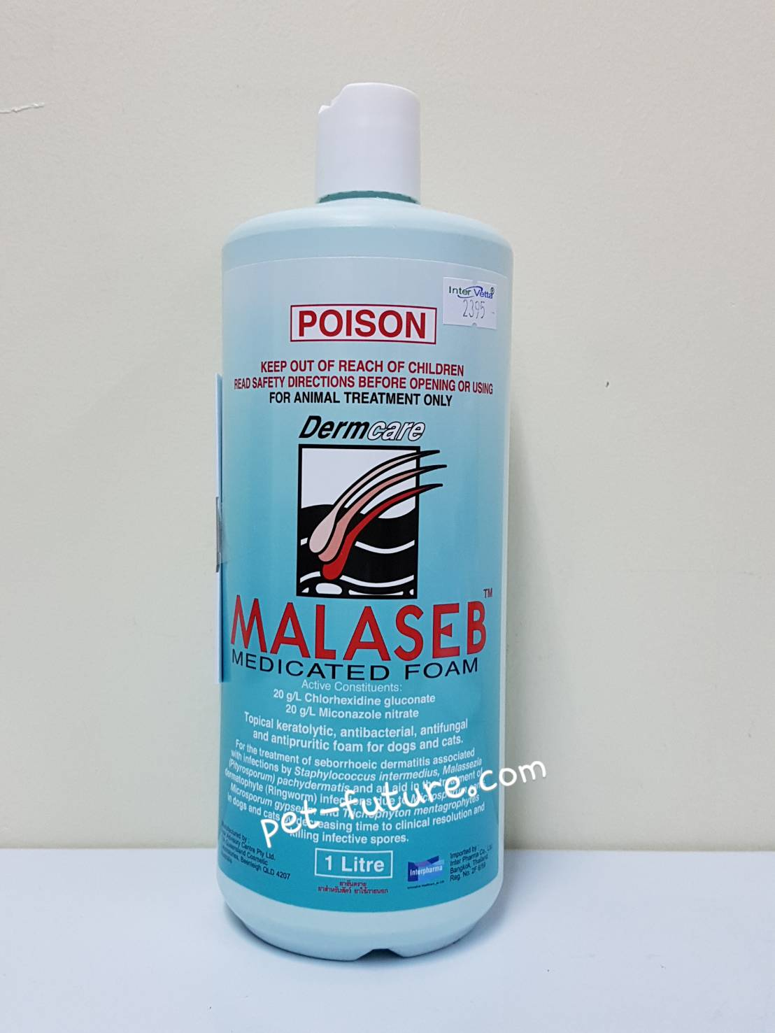 Malaseb 1000 ml. (Exp.12/19) ส่งฟรีค่ะ ทางเคอรี่เอกเพลสค่ะ