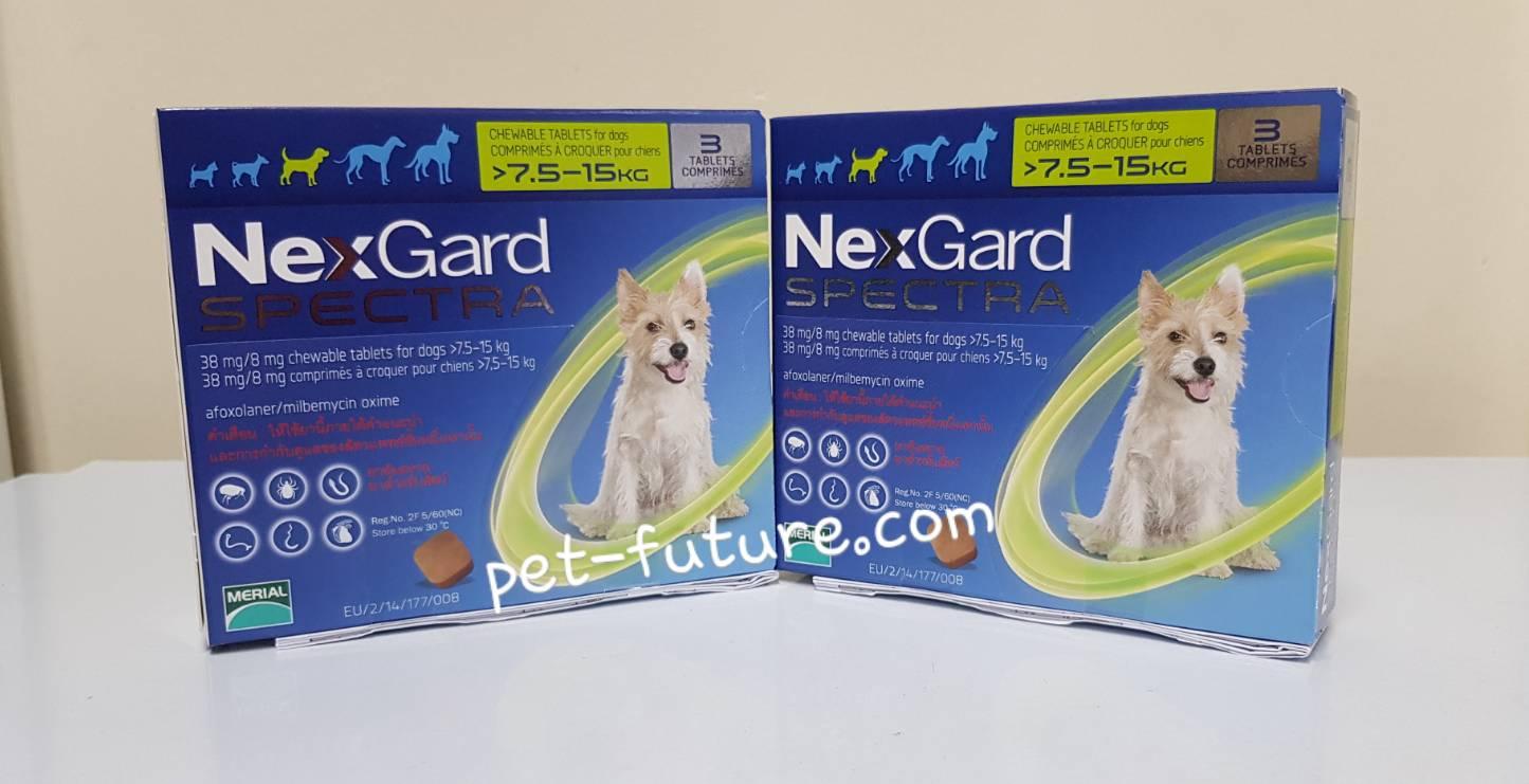 NexGard Spactra 7.5-15 kg. Exp.09/19 (จำนวน 2 กล่อง)