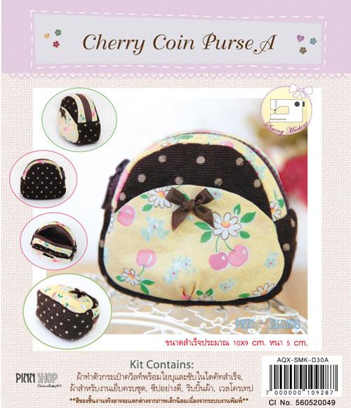 Cherry Coin Purse A (Yellow)