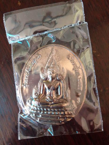 เหรียญพระพุทธชินรชหลังสมเด็จพระนเรศวรมหาราช รุ่นจักรพรรค รหัส201