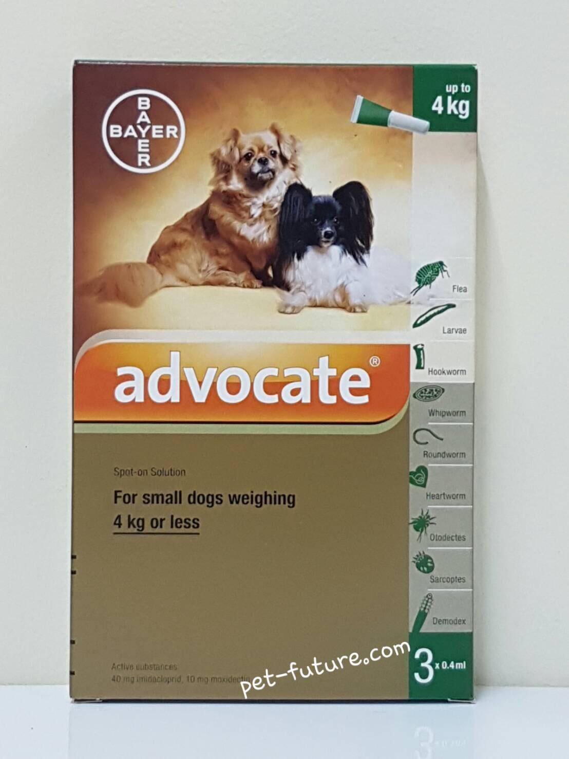 Advocate สำหรับสุนัข นน. 0-4 kg Exp.03/19